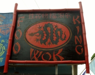 FOO King Right! Pretty good Chinese food on the Island - Utila