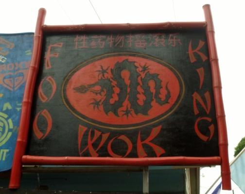 FOO King Right! Pretty good Chinese food on the Island - Utila