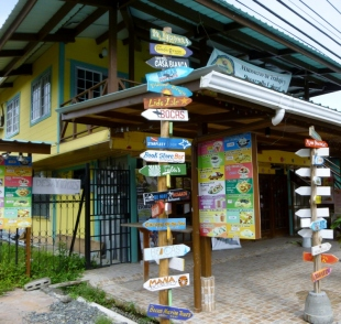 Street signs in Bocas del Toro