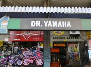 Dr Yamaha - Manta