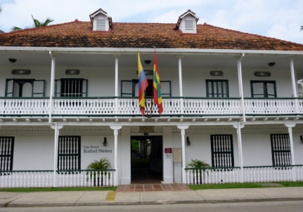 Park at Museum of Rafael Nunez, Cartagena