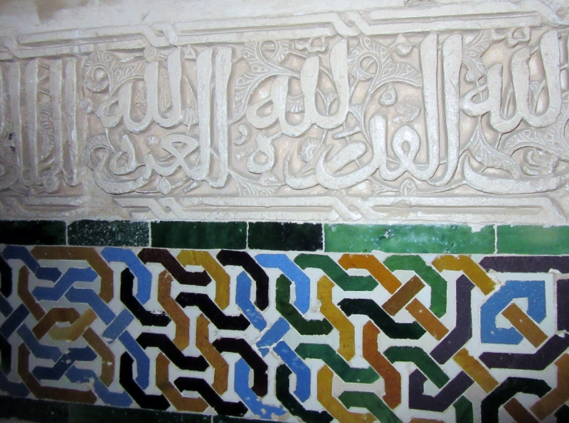 Allah - Arabic translation