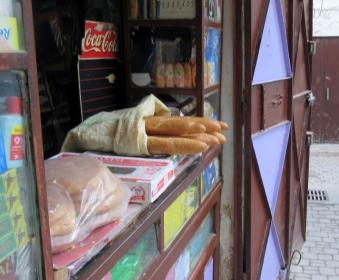 Jewish Quarter bakery in Fez, Morocco.